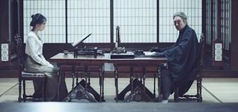 """Vor der Cannes Premiere: Erster Trailer für Park Chan-Wooks """"The Handmaiden"""""""