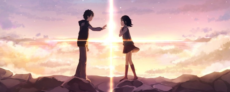 Your_Name_Anime_Film